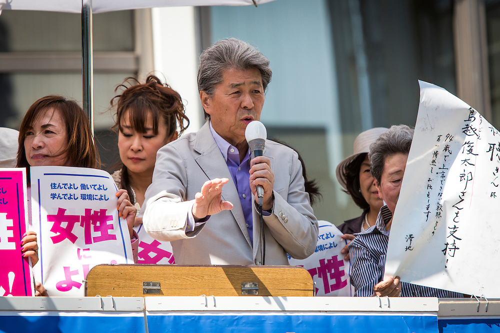 TOKYO, JAPAN - JULY 29 : Journalist Shuntaro Torigoe, a candidate for Tokyo governor delivers a campaign speech during the Tokyo Gubernatorial Election 2016 campaign rally outside of Shibuya station, Tokyo, Japan on Friday, July 29, 2016. Tokyo residents will vote on July 31 for a new Governor of Tokyo who will deal with issues related to the hosting of the Tokyo Summer Olympics and Paralympics in 2020. (Photo: Richard Atrero de Guzman/NUR Photo)