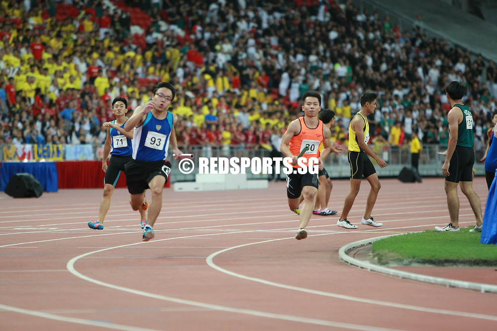 National Stadium, Friday, April 29, 2016 &mdash; Raffles Institution led from start to finish, clocking 3 minutes 28.36 seconds to claim the A Division boys' 4x400m relay gold at the 57th National Schools Track and Field Championships.<br />