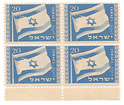 Israel's flag stamp 1949. Close-up