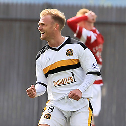 Dumbarton v Hamilton | Scottish Championship | 26 April 2014