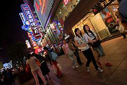 CHINA SHANGHAI HONGQIAO 19MAY10 - Nanjing Road, the busiest shopping area in downtown Shanghai...jre/Photo by Jiri Rezac..© Jiri Rezac 2010