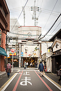 Entrance to the Nishiki Market in Kyoto, Japan