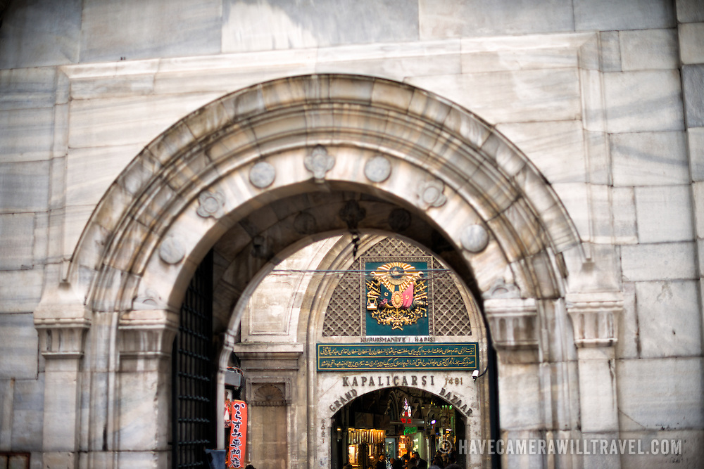A view of the Grand Bazaar's Gate 1 (Nuruosmaniye Kapisi) from the Nuruosmaniye Mosque. Nuruosmaniye Mosque, standing next to Istanbul's Grand Bazaar, was completed in 1755 and was the first and largest mosque to be built in Ottoman Baroque style.