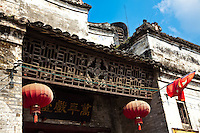 Wu Sheng Temple in Xingping is a beautiful old Qing dynasty building.