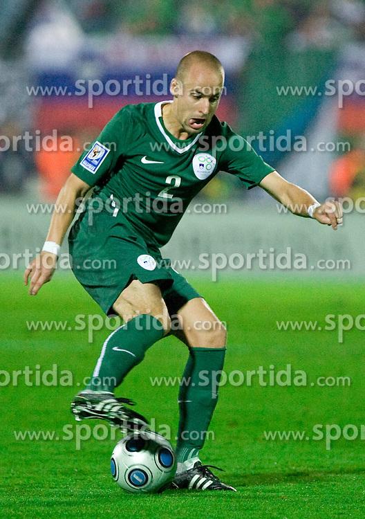 Miso Brecko  of Slovenia at  the 2010 FIFA World Cup South Africa Qualifying match between Slovakia and Slovenia, on October 10, 2009, Tehelne Pole Stadium, Bratislava, Slovakia. Slovenia won 2:0. (Photo by Vid Ponikvar / Sportida)