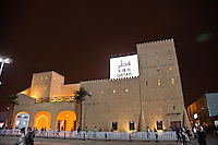 shanghai world expo 2010 - qatar pavilion