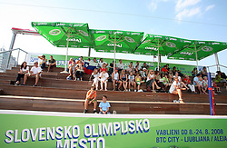 Spectators at welcome ceremony in Olympic City BTC, on August 20, 2008, in Alea Mladih, BTC, Ljubljana, Slovenia. (Photo by Vid Ponikvar / Sportal Images)./ Sportida)