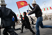One year after the bloodshed of April 7. Bishkek, 2011