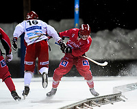 2018-11-23 | Jönköping, Sweden: During the game between Jönköping Bandy IF and Målilla GoIF at Råslätts IP ( Photo by: Marcus Vilson | Swe Press Photo )<br /> <br /> Keywords: Råslätts IP, Jönköping, Bandy, Div. 1 Södra, Jönköping Bandy IF, Målilla GoIF