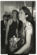 GHISLAINE MAXWELL,   NY Academy of Art benefit. Manhattan 1996