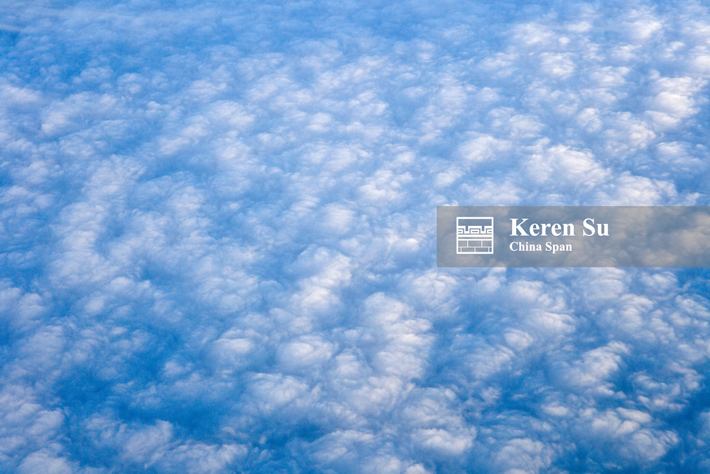 Aerial view of clouds in the blue sky
