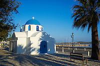 Grèce, Les Cyclades, Ile de Paros, Parikia (Hora)  // Greece, Cyclades, Paros island, Parikia (Hora)