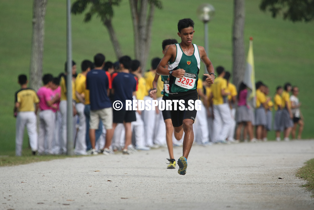 Bedok Reservoir Park, Wednesday, March 27, 2013 &mdash; Leroi Lee of Nan Hua High breezed past his competitors to claim the B Division gold at the 54th National Schools Cross Country Championships. He ran the 4.3-kilometre route in a time of 14 minutes 5 seconds.<br /> <br /> Story: http://www.redsports.sg/2013/03/27/cross-country-b-boys-leroi-lee-nan-hua-high/