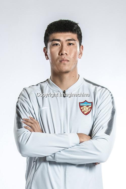 **EXCLUSIVE**Portrait of Chinese soccer player Liu Yiming of Tianjin Quanjian F.C. for the 2018 Chinese Football Association Super League, in Yancheng city, east China's Jiangsu province, 9 February 2018.