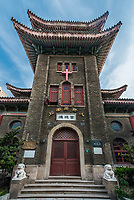 Hongde Tang church Duolun Road Hongkou District Shanghai China