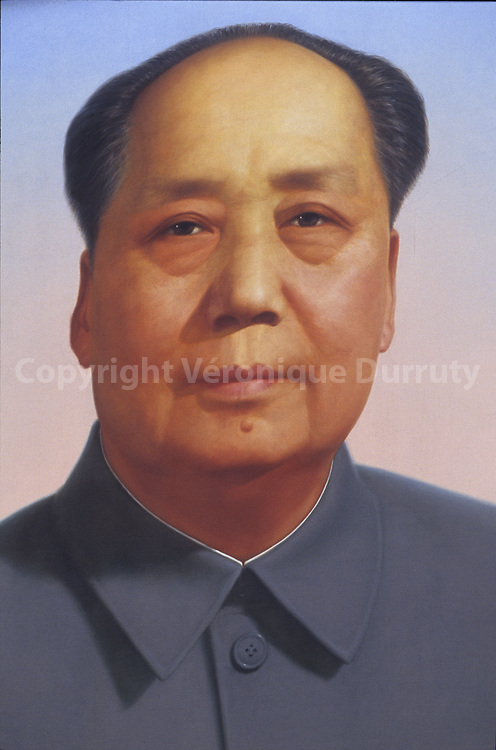 Portrait officiel de Mao, Beijing, Chine
