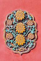 Chine, Pékin (Beijing), Cité Interdite, classée Patrimoine Mondial de l'UNESCO, Porte de la Prouesse Divine