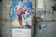 A poster advertising an exhibition of paintings by Zhao Shaodong at a gallery in in 798 art district.