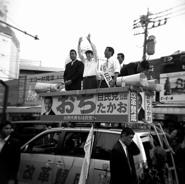 Shinzo Abe Acting Acting Secretary General- Liberal Democratic Party Campaigns for local tokyo canidates.Abe-- served as executive assistant to the Minister for Foreign Affairs, private secretary to the chairperson of the LDP General Council, and then as private secretary to the LDP secretary-general.  After his father's death in 1991, Mr. Abe established a network of Shinzo Abe supporters' office.  In 1993, Mr. Abe received the highest vote count in the Yamaguchi 1st District in his fast run for the House of Representatives.  He was appointed to the House of Representatives Committee on Foreign Affairs, and also served as director of the LDP Social Affairs Division, where he focused on the pension and the social security systems.  He has served as deputy chief cabinet secretary from 2000 to 2003 Sptember in the Mori and Koizumi Cabinets.  Then he has appointed to the Secretary General of LDP.  He was recently re-elected in the general election for a forth term under the 2003 general election.