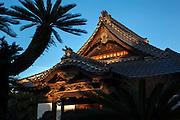 Myokuji Temple, Higashi-ku.