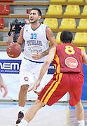 DESCRIZIONE : Skopje torneo internazionale Italia - Macedonia<br /> GIOCATORE : Pietro Aradori<br /> CATEGORIA : nazionale maschile senior A <br /> GARA : Skopje torneo internazionale Italia - Macedonia <br /> DATA : 26/07/2014 <br /> AUTORE : Agenzia Ciamillo-Castoria