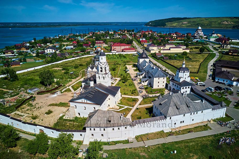 Russie, Tatarstan, ile de Sviyazhsk et son monastère orthodox //  Russia, Tatarstan, Kazan, Panorama of island of Sviyazhsk and orthodox monastery