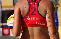 Sara Valencic during Slovenian National Championship in beach volleyball Kranj 2012, on June 29, 2012 in Kranj, Slovenia. (Photo by Vid Ponikvar / Sportida.com)