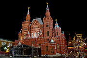 Red Square, Kremlin, Moscow at night