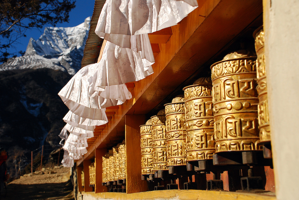 Nepal. 2007<br />