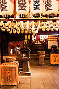 Lanterns at Hozenji Temple, Dotonburi/Minami area.