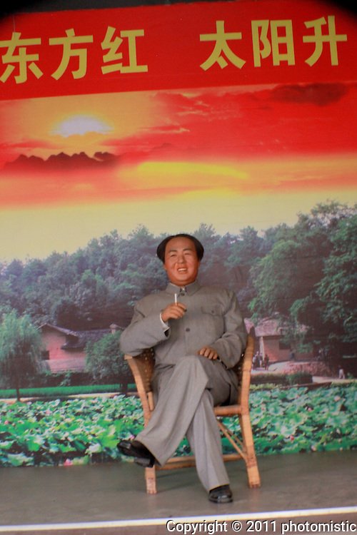 Chairman Mao<br /> outside the Qiao Family Courtyard<br /> Shanxi, China