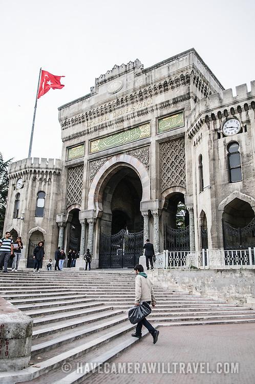 Main entrance of Istanbul University