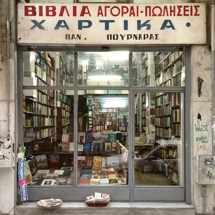 An open old fashioned paper-shop / bookshop in Agias Sofias Str, Thessaloniki