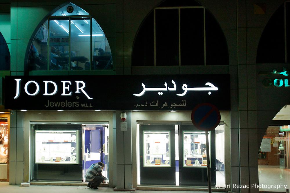 QATAR DOHA 11FEB07 - Joder jewellery store in the Souk, Doha, Qatar...jre/Photo by Jiri Rezac..© Jiri Rezac 2007