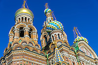 Architectural detail of the Church of the Savior on Blood, in St. Petersburg.