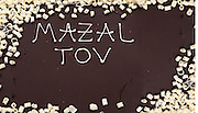 Mazal Tov (good luck) birthday cake