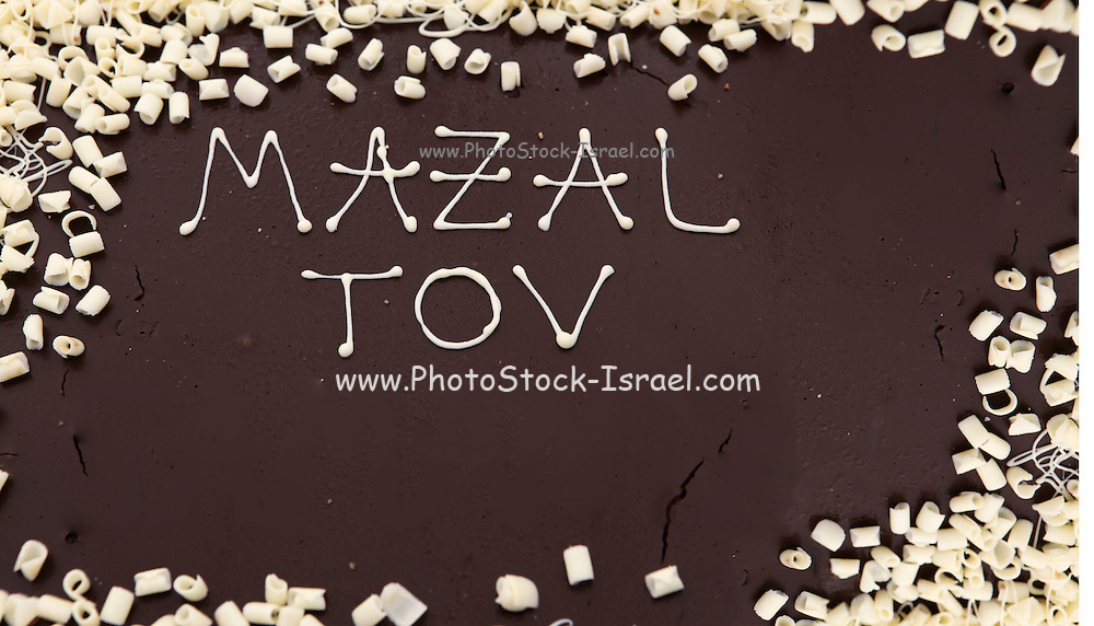 Mazal Tov (good luck) birthday cake