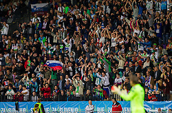 Supporters of Slovenia during football match between National teams of Slovenia and Switzerland at Round 2 of Euro 2016 Qualifications, on October 9, 2014 in Stadium Ljudski vrt, Maribor, Slovenia. Photo by Vid Ponikvar / Sportida.com