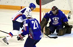 Marcel Hossa of Slovakia vs Goalkeeper of Slovenia Robert Kristan at ice-hockey game Slovenia vs Slovakia at Relegation  Round (group G) of IIHF WC 2008 in Halifax, on May 09, 2008 in Metro Center, Halifax, Nova Scotia, Canada. Slovakia won 5:1. (Photo by Vid Ponikvar / Sportal Images)