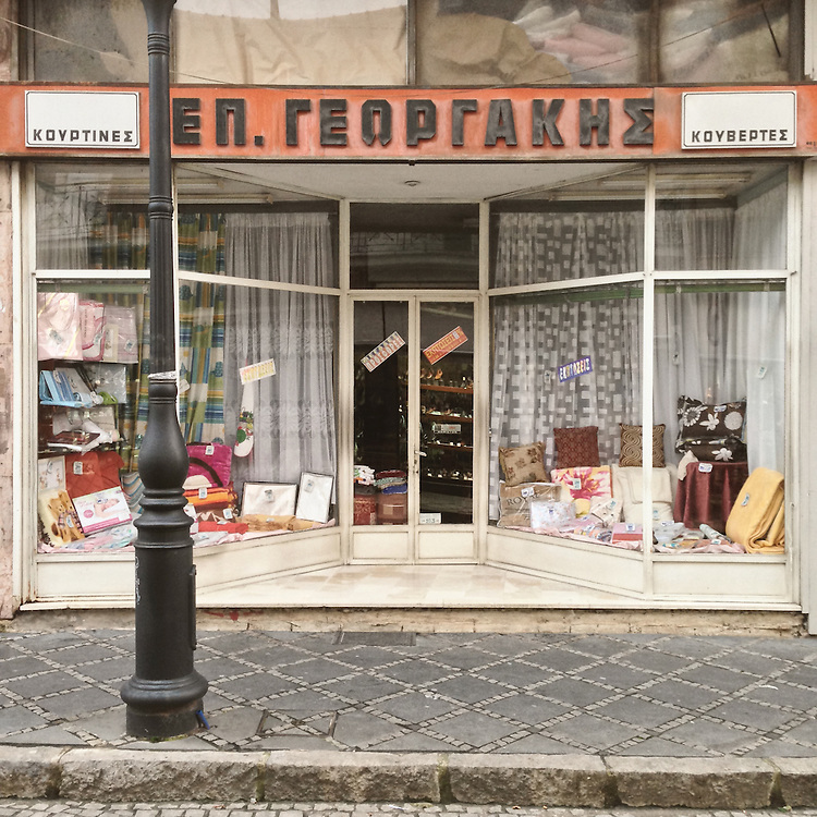 "A still open shop in Anexartisias Str, Ioannina selling curtains beddings etc"" The sign reads ""Georgakis"""