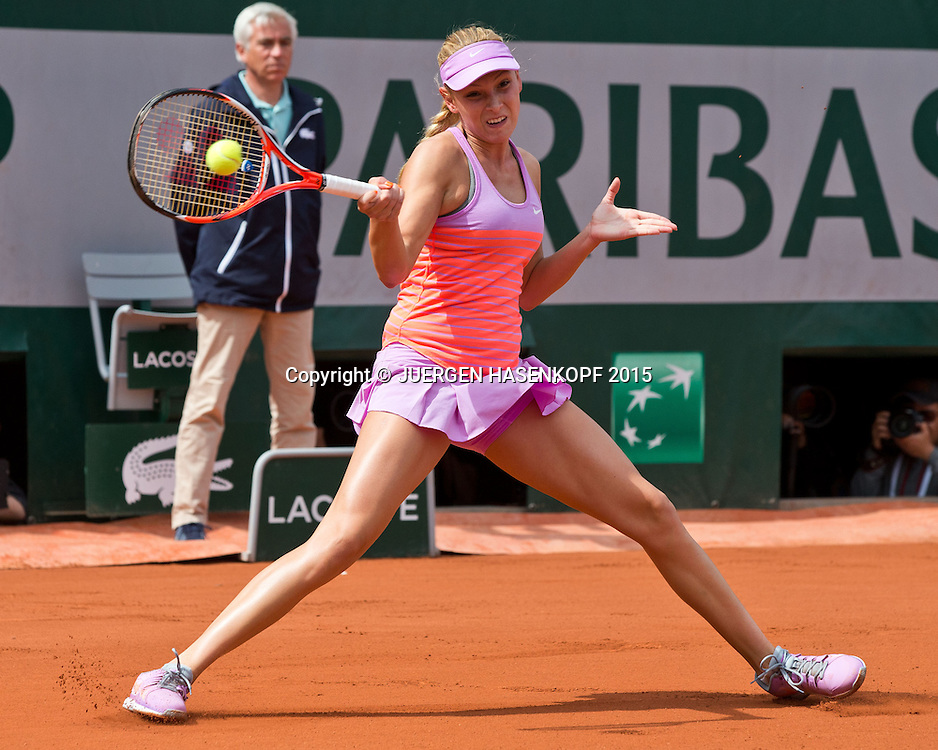 Donna Vekic (CRO)<br /> <br /> Tennis - French Open 2015 - Grand Slam ITF / ATP / WTA -  Roland Garros - Paris -  - France  - 29 May 2015.