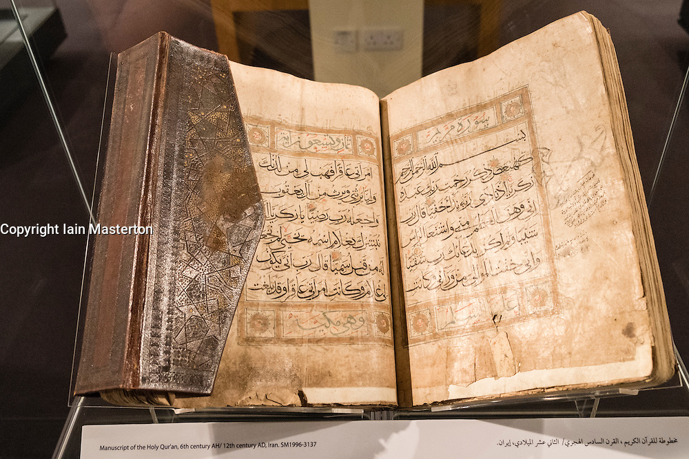 Old Koran on display at Sharjah Museum of Islamic Civilization in Sharjah United Arab Emirates