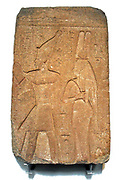 Queen Karoma and King Osorkon of Egypt standing before a god (Destroyed and therefore not shown). Part of a wall relief from the temple at Bubastis. 22nd Dynasty, 850 BC