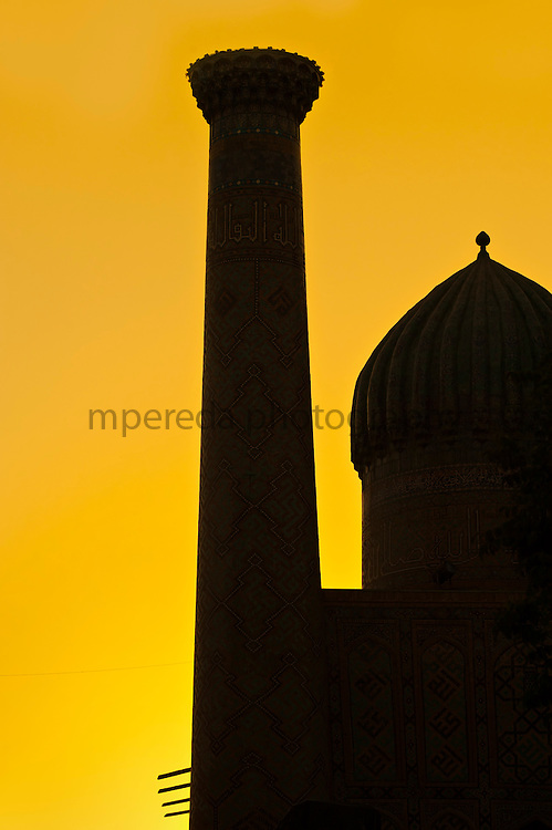 Samarkand. Registan's minaret at  sunrise.
