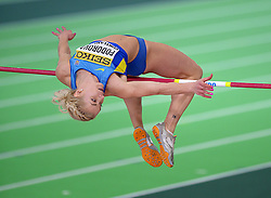 Alina Fodorova of Ukraine competes in the Women's Pentathlon High Jump during day two of the IAAF World Indoor Championships at Oregon Convention Center in Portland, Oregon, the United States, on March 18, 2016. EXPA Pictures © 2016, PhotoCredit: EXPA/ Photoshot/ Yin Bogu<br /> <br /> *****ATTENTION - for AUT, SLO, CRO, SRB, BIH, MAZ, SUI only*****