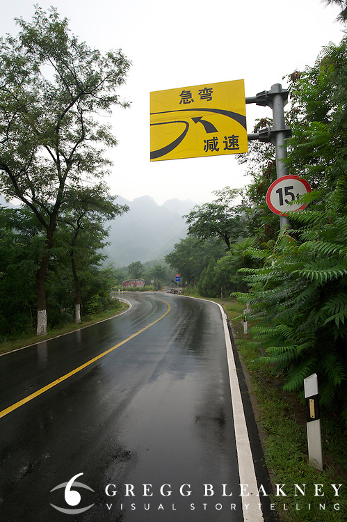 Chinese signs might be a bit tough for the peloton to interpret - Stage Three, 162km, Shangyu island to Yongning Town via Thirteen Ming Tombs Reservoir - 2011 Tour of Beijing Scouting Photos
