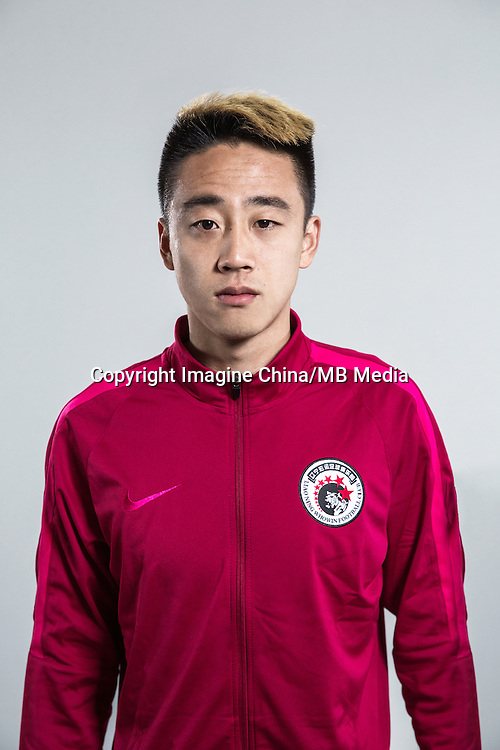 Portrait of Chinese soccer player Zhang Yanjun of Liaoning Whowin F.C. for the 2017 Chinese Football Association Super League, in Foshan city, south China's Guangdong province, 24 January 2017.