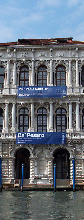 The Ca' Pesaro. A Marble palace in the Baroque style which faces the Grand Canal in Venice, Italy. Designed by Baldassarre Longhena in mid-17th century, but completed by Gian Antonio Gaspari in 1710. Now it is one of the 11 museums run by the Fondazione Musei Civici di Venezia system.