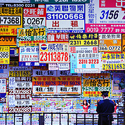 Mosaic of real estate signs, Hong Kong, China (January 2006)