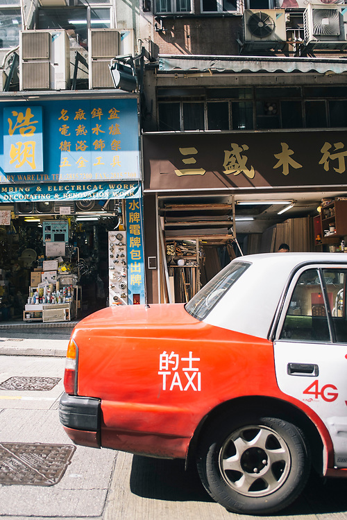 Central district street scenes
